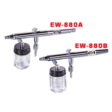 Hymair Dual Action Air Brush (Bottom Feed) (EW-880A/B)